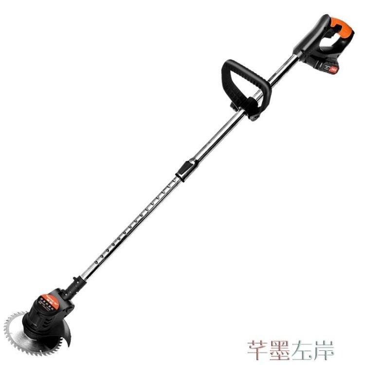 割草機 電動割草機小型家用除草機充電式草坪機手持農用鋰電多功能打草機 LX 雙11