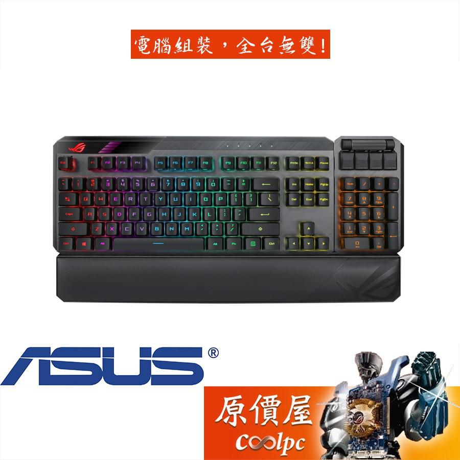ASUS華碩 ROG Claymore II 有線/無線/雙模/RGB/光軸/中文/機械式鍵盤/原價屋【活動贈】