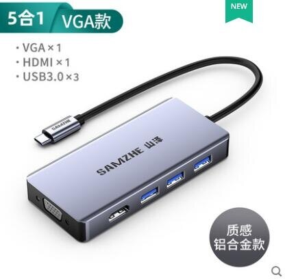山澤Typec擴展塢拓展手機USB集分線HUB適用于筆記本蘋果電腦轉接頭iPad華為 新品