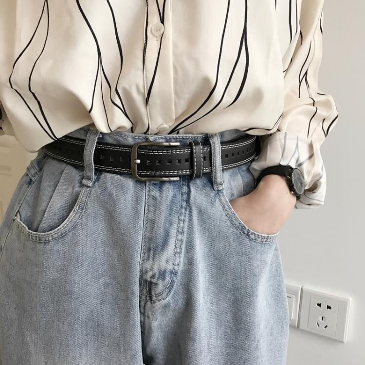 韓國皮帶鏤空全孔腰帶免打孔學生女士牛仔褲帶百搭簡約潮