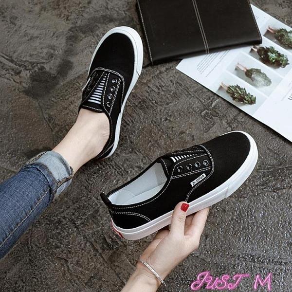 帆布鞋春秋爆款帆布鞋女鞋子2021年夏季薄款新款百搭懶人布鞋一腳蹬板鞋 JUST M