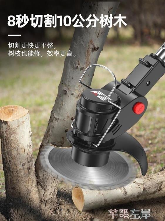 割草機 日本質造電動割草機充電式農用鋰電除草機小型家用多功能打草機 LX 雙11