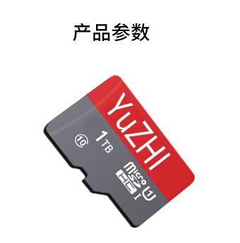 【土城現貨】1024GB手機內存卡 儲存卡 高速tf/microSD卡 行車記錄儀通用1TB閃存