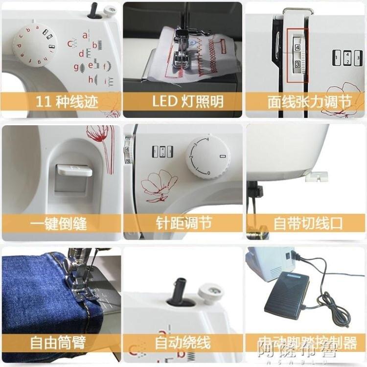 縫紉機 縫紉機家用多功能小型手持電動迷你全自動帶鎖邊便攜裁縫台式衣車 快速出貨