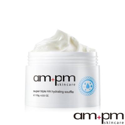 ampm牛爾 任2件35折起 三重玻尿酸保濕舒芙蕾