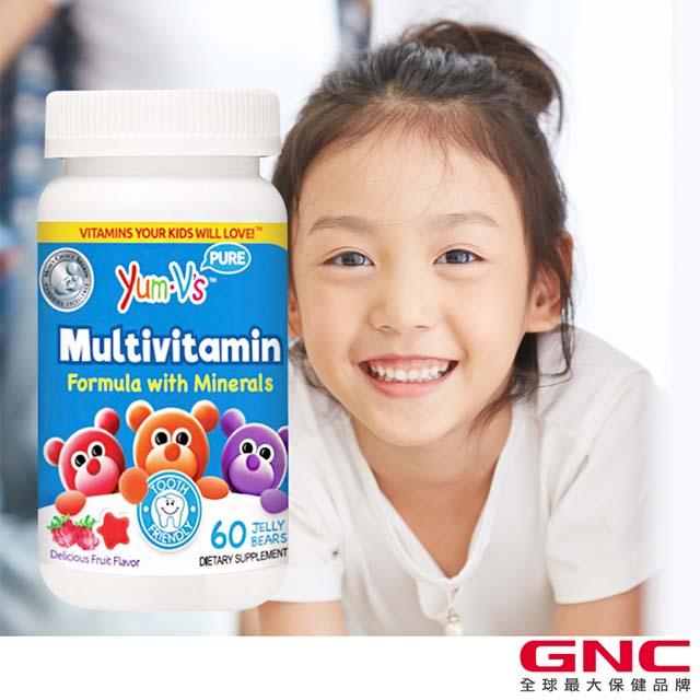 【GNC健安喜】快樂熊綜合維他命軟糖-水果口味(60顆)