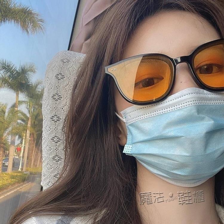 墨鏡男新款潮街拍時尚網紅黃色太陽鏡女2021年眼鏡 四季小屋