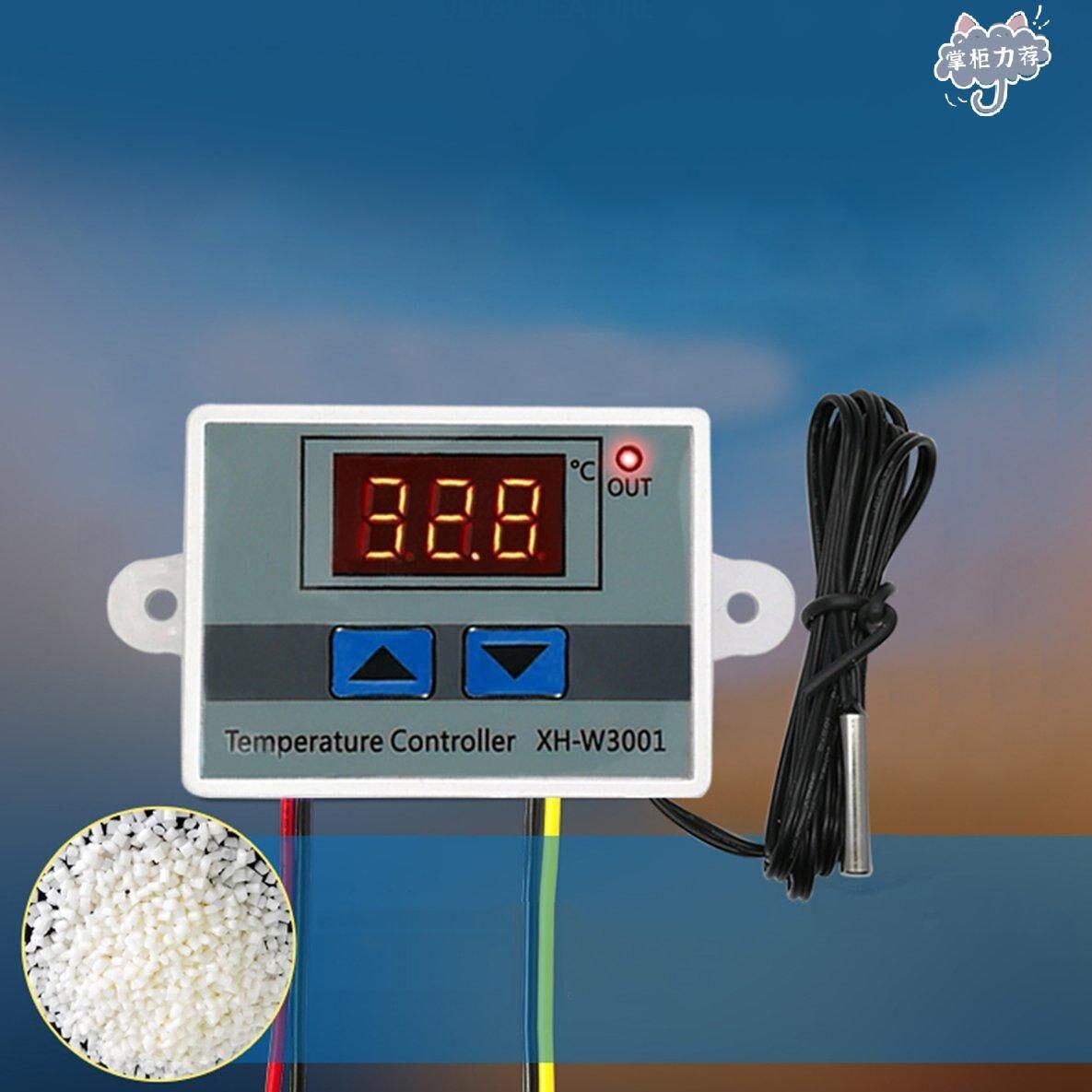 【全館免運】溫度控制器開關數字控制器防水探頭配件