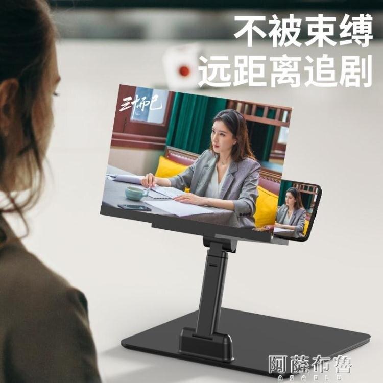 手機放大器 手機懶人支架通用屏幕放大器超清防藍光20寸高清華為桌面可調節追劇神器 快速出貨