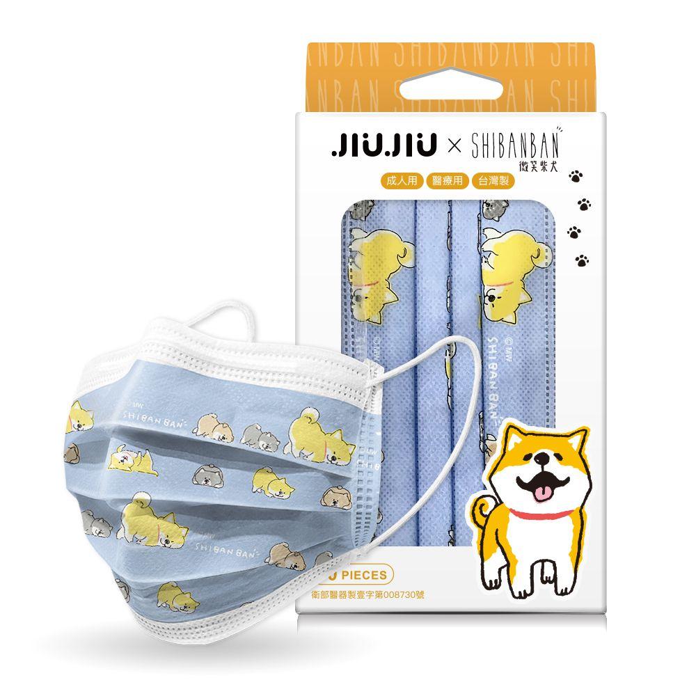 親親JIUJIU醫療口罩-微笑柴犬聯名款-不想動啦 (10入) 【康是美】