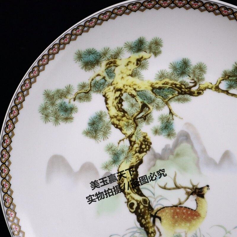 古玩 粉彩福祿雙全寓意家居客廳臥室酒柜擺件 梅花鹿瓷盤送支架