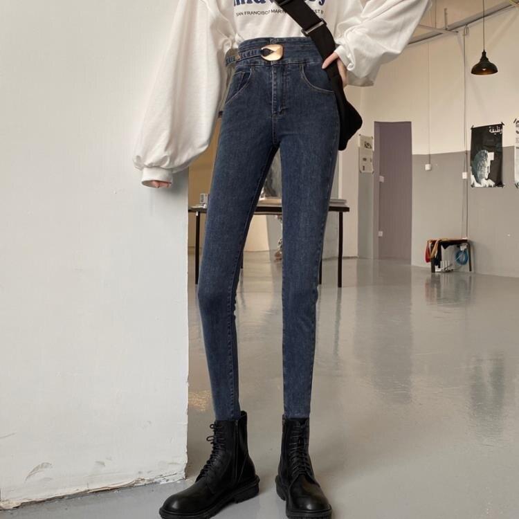 窄管褲 秋季褲子正韓高腰牛仔褲女修身顯瘦小腳褲百搭緊身鉛筆褲