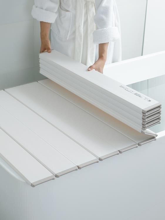 TOPRE日本進口折疊浴缸蓋家用浴室蓋板架洗澡保溫蓋浴缸防塵蓋 安妮塔