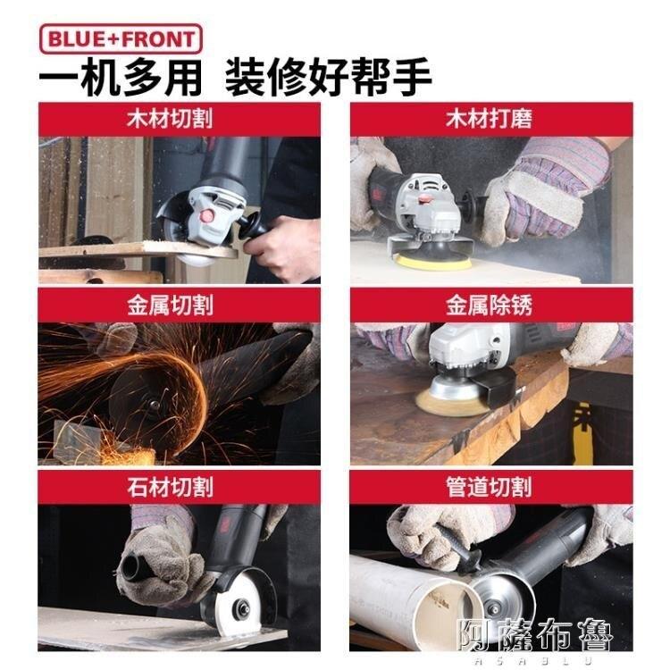 打磨機 角磨機磨砂機打磨機磨光機轉子拋光機切割機砂輪機手磨機電動雕刻工具 快速出貨