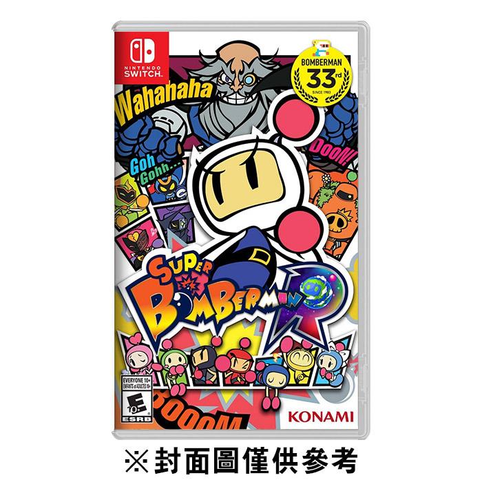 【NS】超級轟炸超人 R 新價格版《美版中文版》