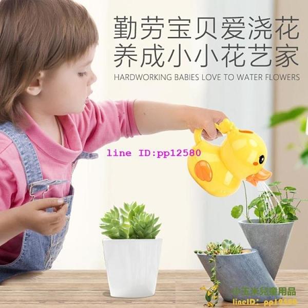 買一送一嬰兒洗澡噴水花灑寶寶小鴨子灑水壺兒童戲水幼兒玩水兒童玩具【小玉米】
