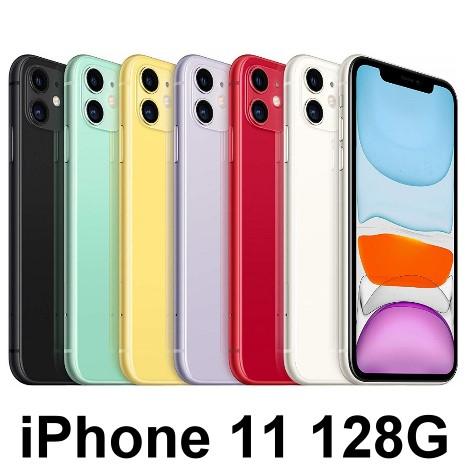Apple iPhone 11 128G黑