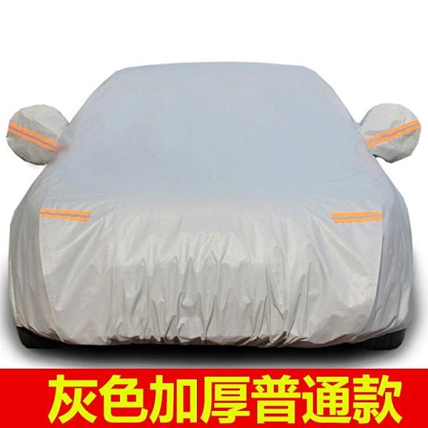 汽車防曬罩 奧迪Q3 Q5 A6L A4L專用汽車衣車罩A3 A5Q7防曬防雨遮陽隔熱罩車套