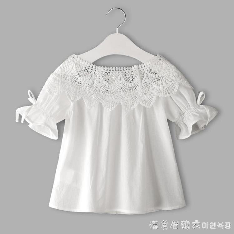 女童一字肩上衣 夏季 兒童女寶公主白純棉喇叭袖蕾絲短袖小衫襯衫 四季小屋
