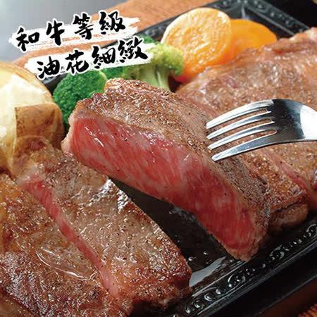勝崎生鮮 澳洲日本種M9厚切老饕和牛沙朗2片組 (280公克±10%/1片)