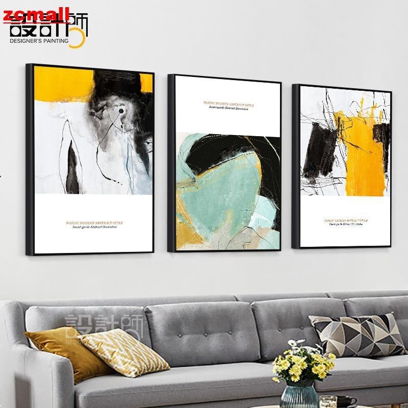 【全館免運】ZCMALL 家居好康  水墨抽象藝術墻裝飾沙發三聯畫簡約現代客廳背景墻面后壁掛畫大氣