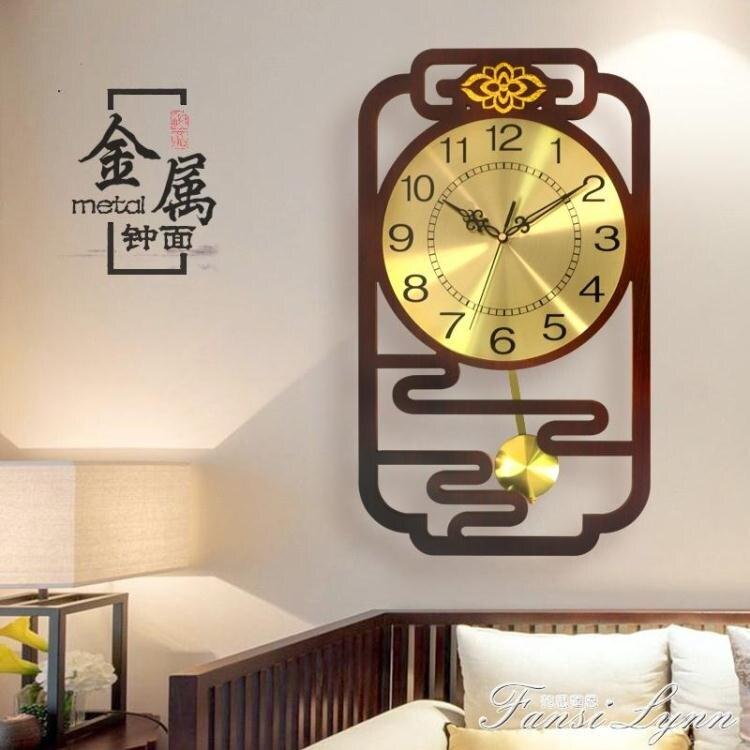 客廳靜音創意吊鐘纖維木時鐘新中式萬年歷掛鐘中國風簡約鐘錶家用-韓尚華蓮