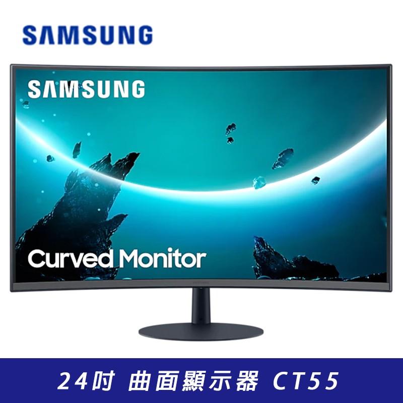 SAMSUNG三星 C24T550FDC 24吋 1000R AMD FreeSync 曲面顯示器 CT55 宇星科技