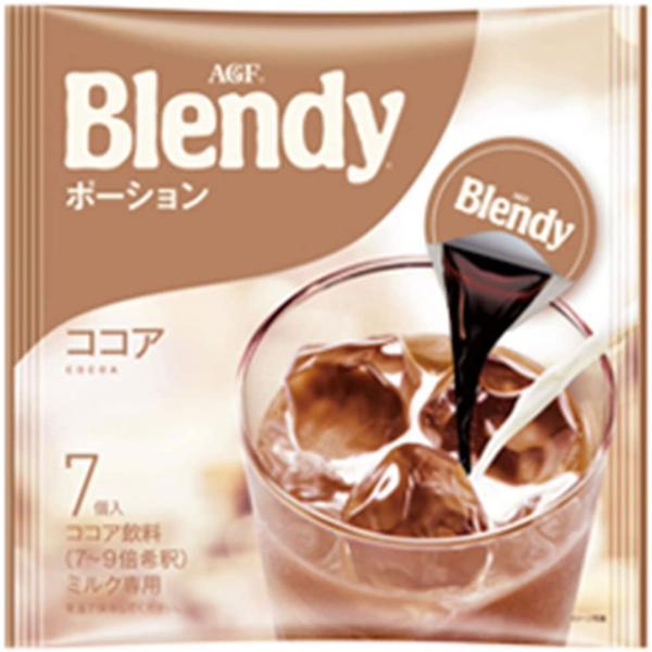 日本必買 數量限定|日本AGF Blendy 濃縮即飲 可可球 (7顆入)  日本製 | 消費滿499元 7-11 店到店取貨 免運費優惠中