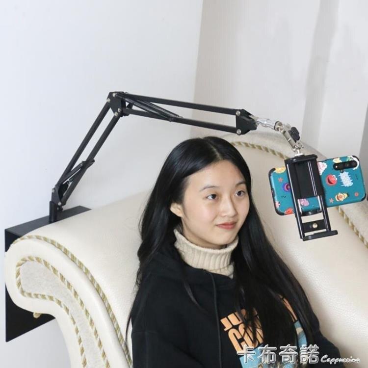 懒人支架床头iPad平板手机多功能通用桌面宿舍床上用可折叠架子 快速出貨