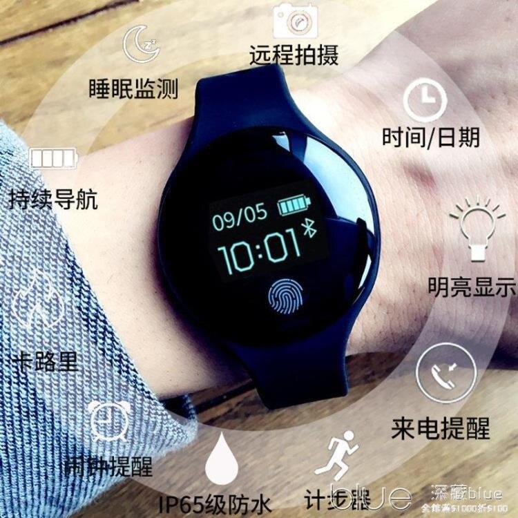 潮流新概念智慧手錶電子錶男女學生運動多功能計步韓版簡約觸屏錶   【快速出貨】