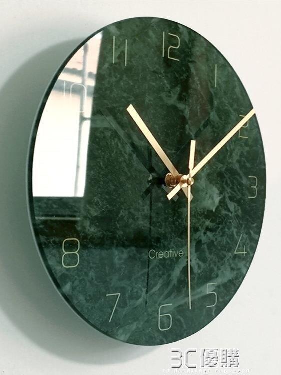 大理石紋掛鐘客廳鐘錶家用時鐘個性創意時尚現代簡約大氣藝術輕奢HM 快速出貨