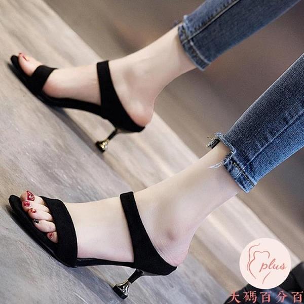 一字帶涼鞋女夏季中跟涼拖百搭法式黑色細跟貓跟高跟鞋【大碼百分百】