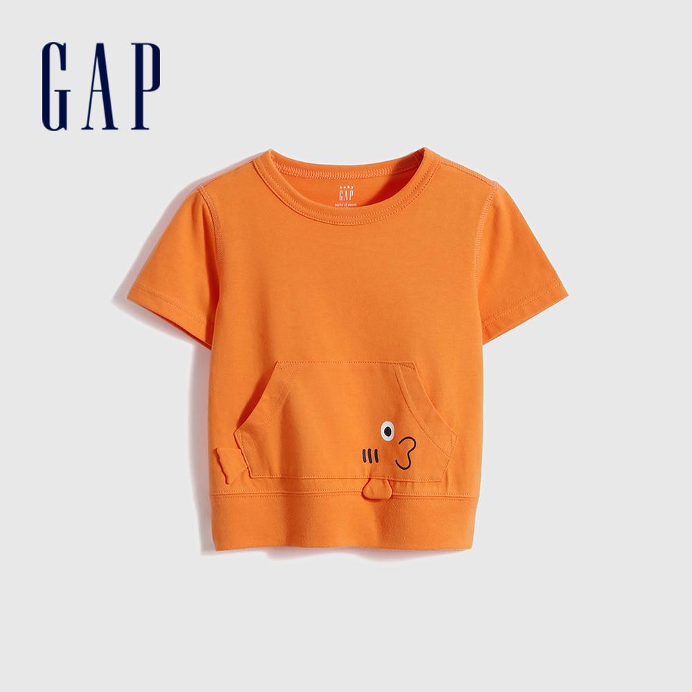 Gap 男幼童 可愛純棉立體動物短袖T恤 701702-橙色