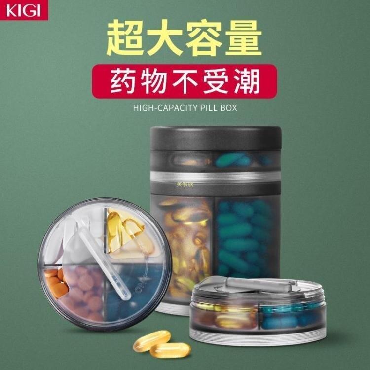 廠家直銷時尚藥盒子便攜式7 30天藥片藥品藥丸分裝盒款老人藥瓶 快速出貨
