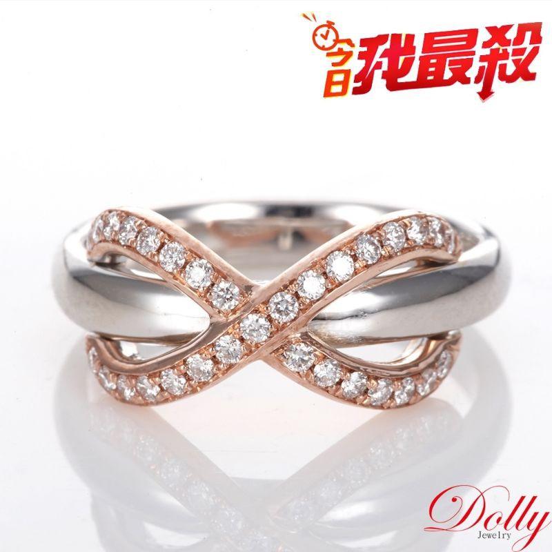 Dolly 求婚戒 天然鑽石0.25克拉 14K雙色金鑽石戒指(003)