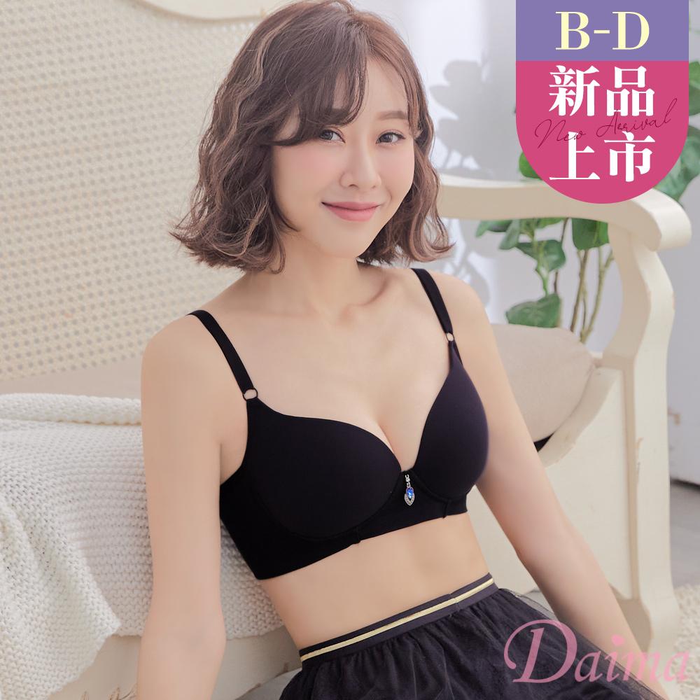 【黛瑪Daima】 無痕無鋼圈(B-D) 舒適Q彈托高集中機能美胸無痕內衣_黑色