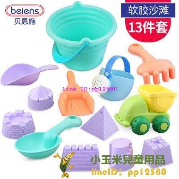 兒童沙灘玩具 寶寶決明子挖沙玩沙鏟子戲水洗澡玩具套裝兒童玩具【小玉米】