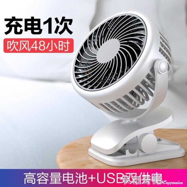 小風扇迷你usb可充電學生隨身便攜式宿舍車床上手拿小電風扇 HM 快速出貨