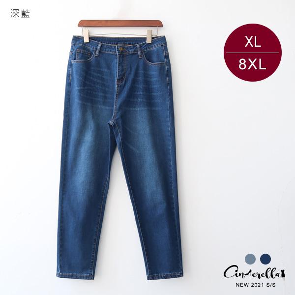 【JJ333】210422貓抓紋開釦彈性男友牛仔褲 深藍/淺藍 XL-8XL (預購)