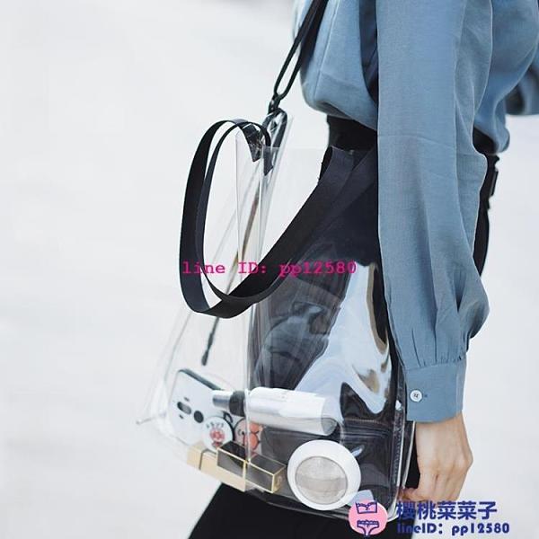 透明購物袋女包包果凍包裝禮品袋定制logo高檔手提袋塑料pvc袋子品牌【櫻桃菜菜子】