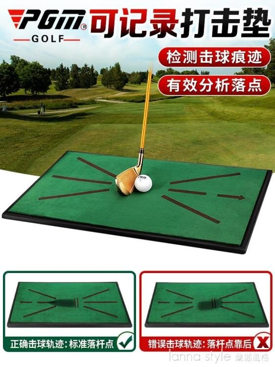【九折】高爾夫打擊墊 顯示擊球軌跡 天鵝絨練習墊 揮桿/切桿糾正器
