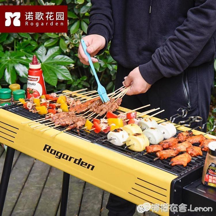 諾歌花園燒烤架戶外家用全套爐具便攜木炭烤肉碳燒烤爐子5人以上【免運】