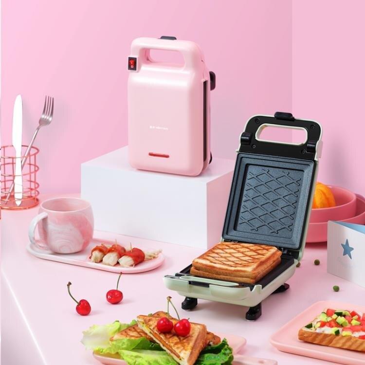 三明治機家用網紅輕食早餐機三文治加熱壓烤吐司面包電餅鐺