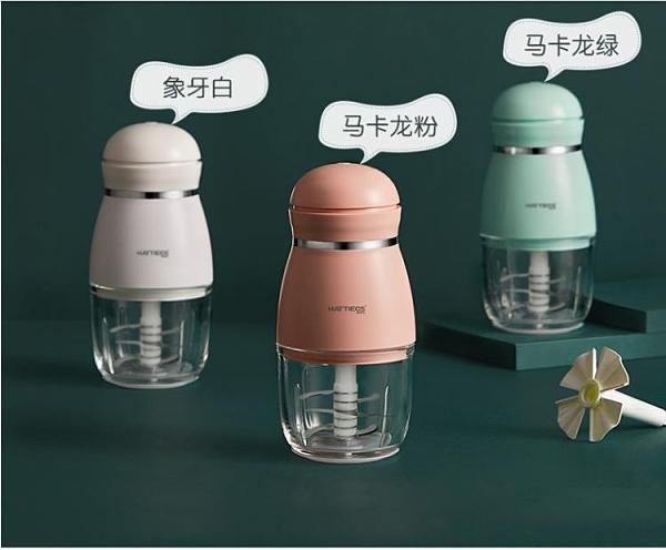 德國打蛋器電動家用烘培小型和面機迷你打發器奶油攪拌器輔食機 【母親節特惠】