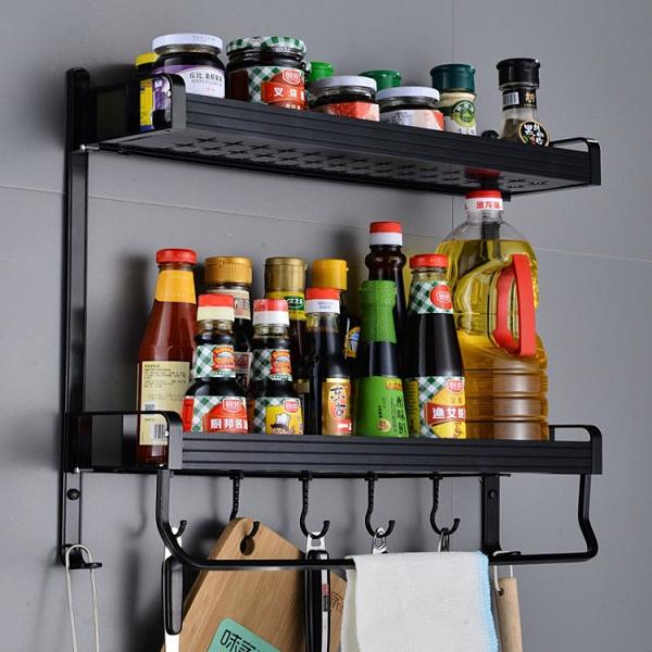 廚房置物架 廚房置物架免打孔收納架壁掛調料架調味品墻上整理架家用廚具掛件