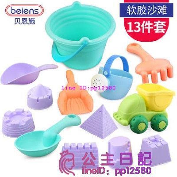兒童沙灘玩具 寶寶決明子挖沙玩沙鏟子戲水洗澡玩具套裝兒童玩具【公主日記】