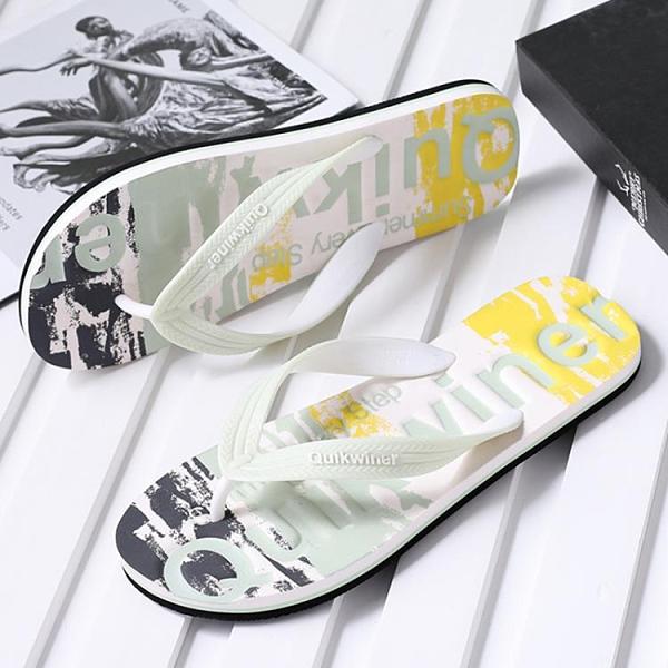 2021夏季新款拖鞋男防滑人字拖個性男士沙灘涼鞋潮流韓版耐磨夾腳『潮流世家』