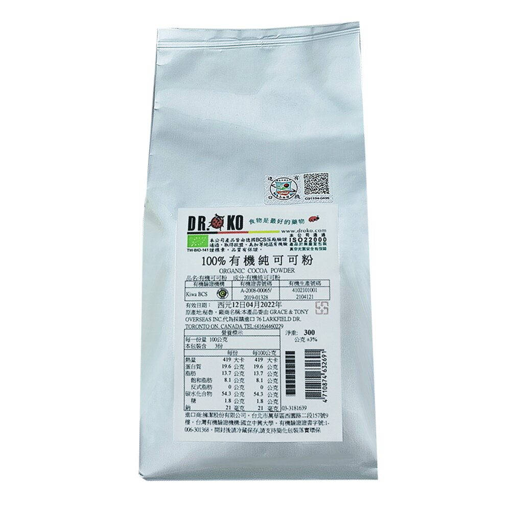 DROKO德逸 100%有機純可可粉  重量:300g