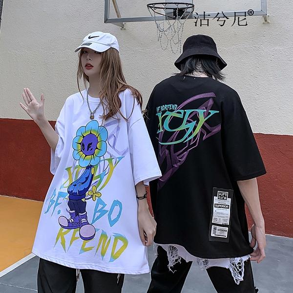 潮流嘻哈印花T恤 男生創意中袖T恤 2021情侶歐美寬鬆短袖T恤 塗鴉卡通街頭潮牌體恤T恤