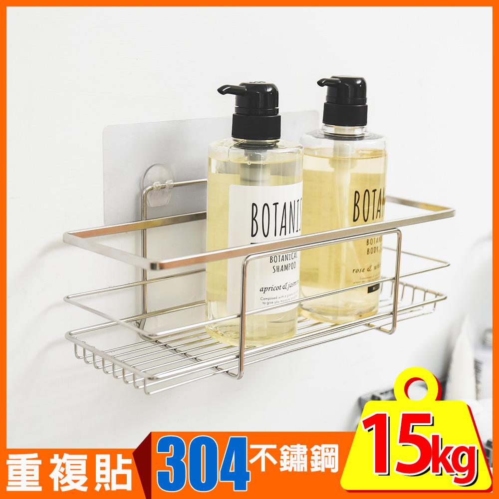 無膠痕 SquareFix霧面304不鏽鋼沐浴罐架 MIT台灣製 完美主義【C0153】